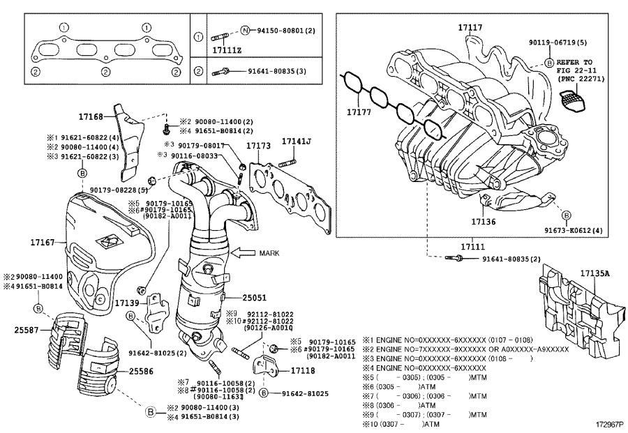 1998 toyota sienna gasket  air surge tank to intake
