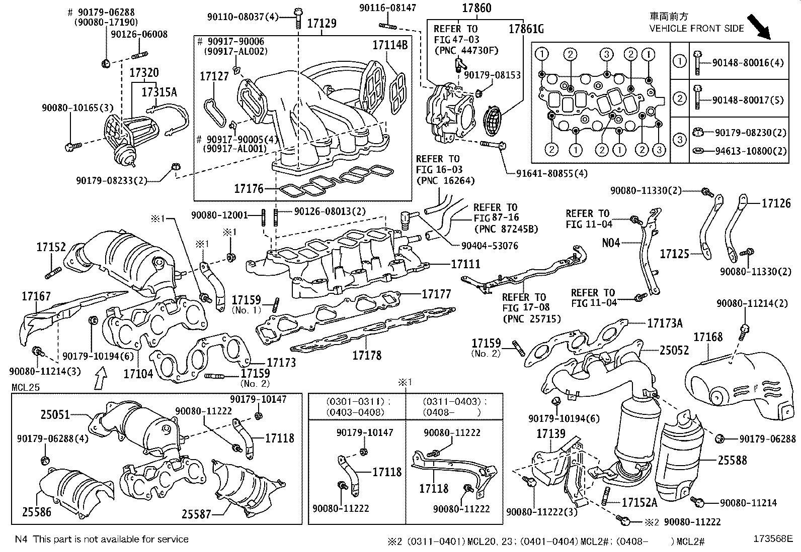 2008 Toyota Sienna Gasket  Air Surge Tank To Intake Manifold  Spec  California  Exhaust